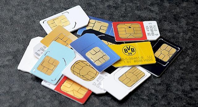 起底黑卡产业链:1.3亿张未实名手机卡面临清算
