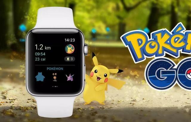 Pokémon Go正式登陆苹果手表 姗姗来迟错失良机