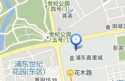 会议地点:上海 浦东嘉里中心大酒店