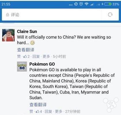 Pokemon Go推出一个月 这一个月里,全世界都疯了
