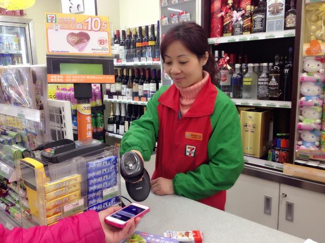 7-ELEVEN广州店可用支付宝钱包付款了