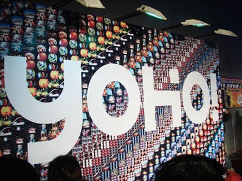 潮流电商怎么做 YOHO!有货推原创设计品牌