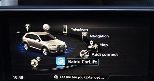 百度发智慧汽车战略 将与长安展开无人车测试