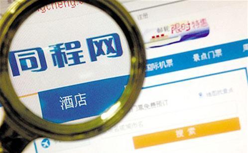 河南成一立想台商法律了去咨询服务机构
