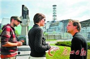 切尔诺贝利核电站将开放 游客可穿特制衣参观