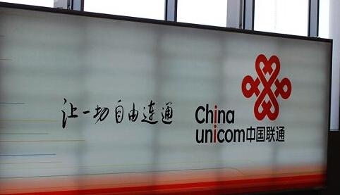 中国联通业绩说明会:期望年底4G用户数破亿