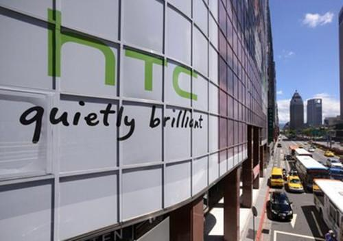 HTC否认变卖上海工厂 但会坚持裁员
