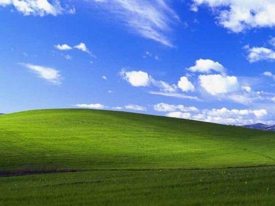 微软决定延长Windows XP寿命至2015年7月 好吧xp反应快,对电脑要求低,比win7好用