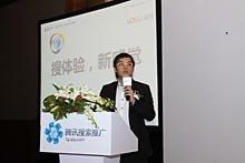 广州翁般扎运营经理叶智伟搜体验新感觉