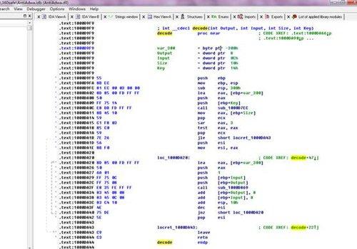 """瑞星:360软件中发现一万多条用户""""隐私"""""""