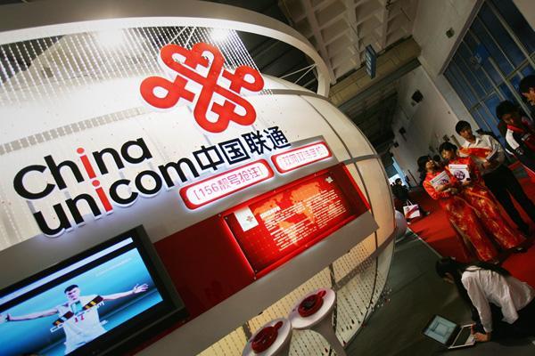 联通沃商店宣布独立运作 成立小沃科技公司