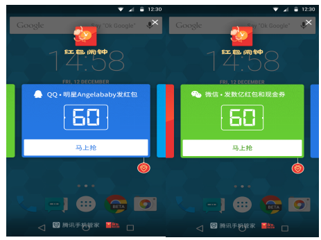 手機qq搶紅包軟件哪個好用_手機qq搶紅包軟件哪個好用
