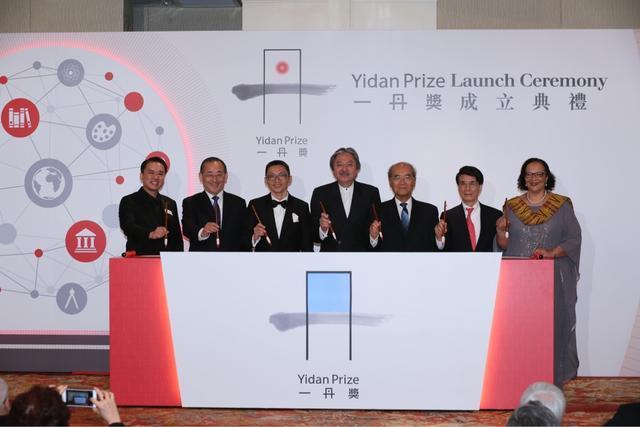 """腾讯创始人陈一丹捐赠25亿港币创立 """"一丹奖"""""""