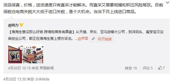 高方晓松:有个善学习影露的对手 不能说阿里的音乐布局www.66mayi.com