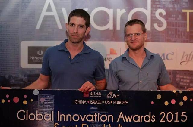 盛景全球创新大奖以色列赛区前三甲出炉