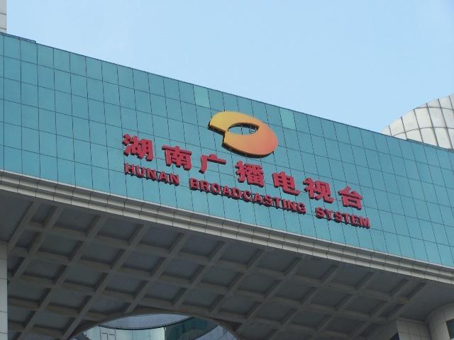 视99彩总代频-杭州女子拒安检戏言包内有炸弹 遭行雾政拘留5日