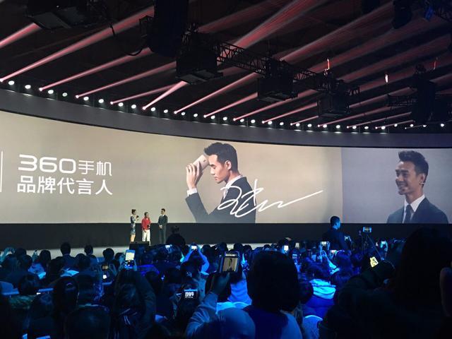 360发布奇酷手机极客版 演员王凯担任代言人