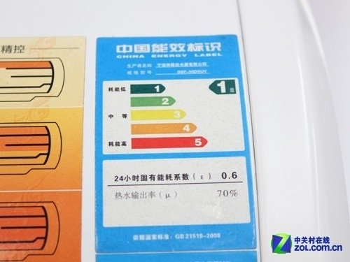 3G分层精控 帅康50L电热水器现2199元