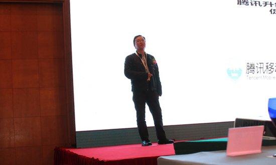 胡振东:手机健康不仅是口号也是能力和责任