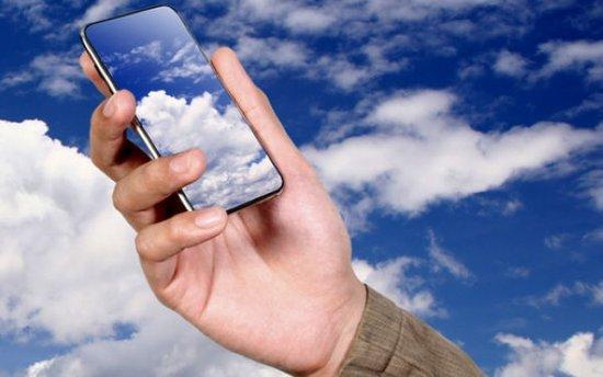 云手机服务商RingCentral提交IPO上市申请