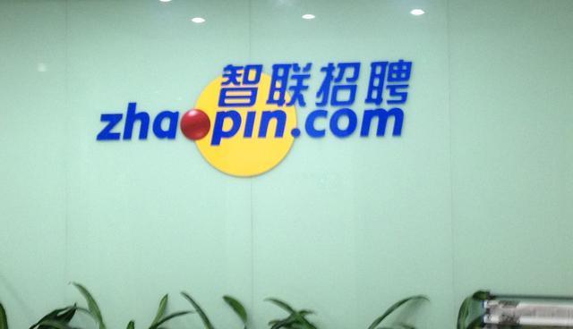 智联招聘1572万美元收购人才招聘网站Jobs DB