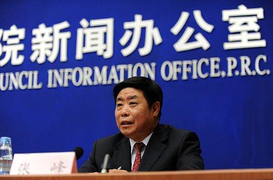 工信部张峰:苏宁国美初步具备虚拟运营商条件