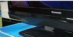 创维液晶电视37M11HM仅售2599元