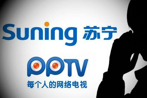 PPTV高层大换血:联想系掌权 酝酿分拆体育业务