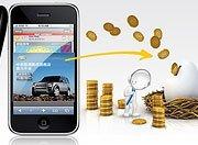 应用开发高手炼成记:如何从苹果拿走80亿美元