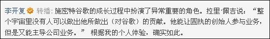 李开复腾讯微博粉丝破千万 直逼第一博主刘翔