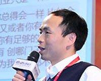 麦包包CEO叶海峰主题发言