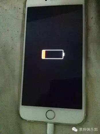 iPhone充电太慢?来试试这4招