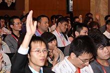 会场企主业积极参与互动积极回应问题