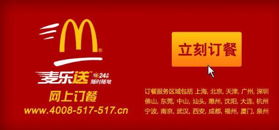 为何数字网址在中国如此流行?