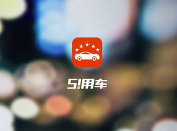 回李堂堂:加强杏彩总代政府网站工作造服务型政府