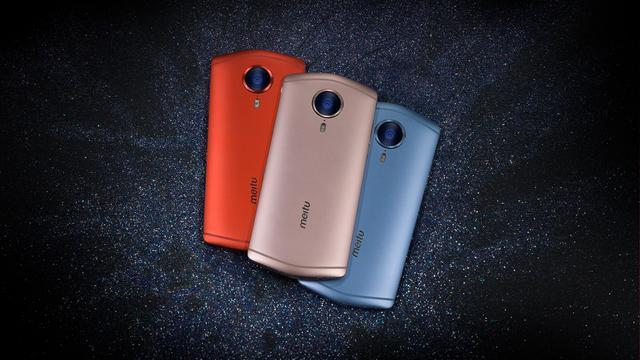 加入美颜AI技术 美图公司发布T8自拍手机