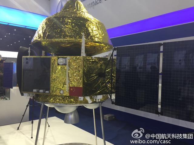 中国2020年将发射火星探测器 2021年登火星