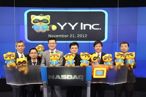 YY高管解读财报:今年7亿投向游戏直播业务