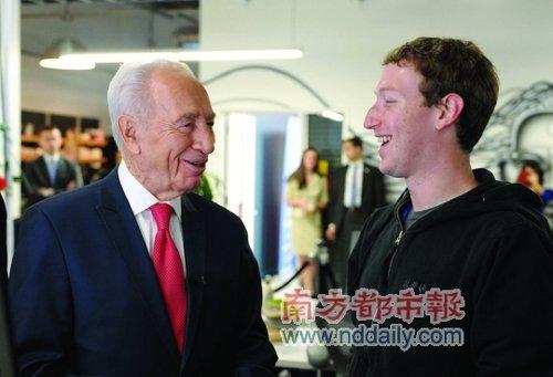 以色列总统造访Facebook 称社交媒体推动和平