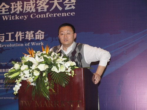 图文:中国威客理论创始人刘锋