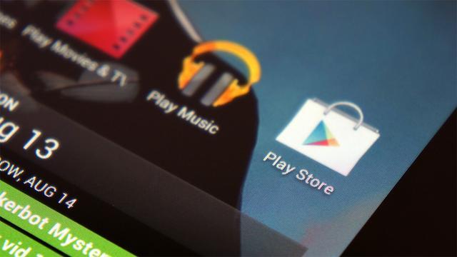 传谷歌明年在中国大陆上线Google Play