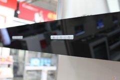 华帝燃气灶仅售4190元 超强劲吸自清洁