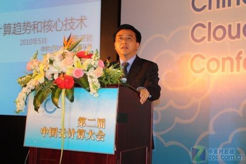 张亚勤:新一代云计算趋势和核心技术