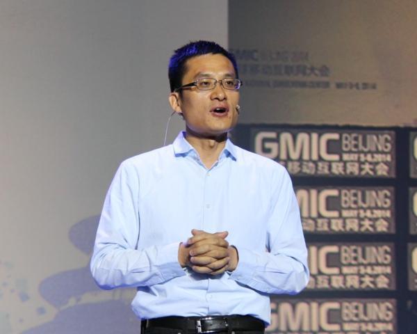 长城会CEO文厨:未来如何办好GMIC大会?