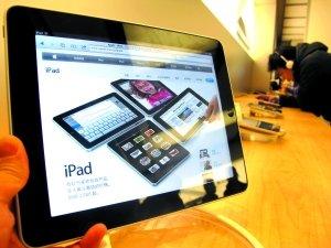 苹果中国官方渠道启动iPad退款 国美苏宁跟进