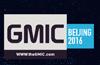 GMIC 北京 2016年全球移动互联网大会