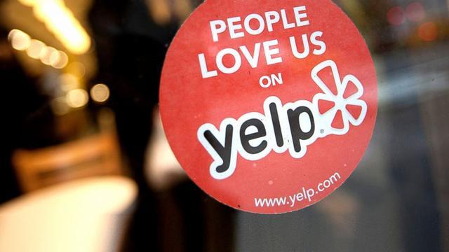 Yelp第一季亏损收缩至260万美元 盘后涨5.7%