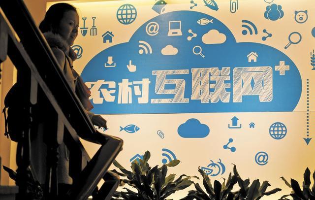 今年中国农村网购规模有望突破4600亿元