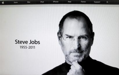 新闻晚报:苹果从此再无乔布斯