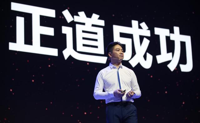 刘强东表示过去的成功要全部归零 未来瞄准人工智能
